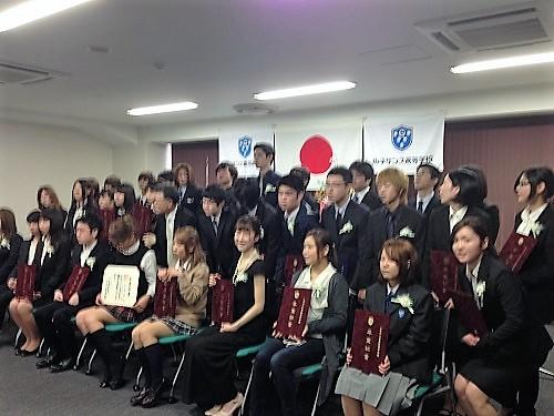 2015_gradu_fuk