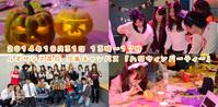 月島キャンパスでハロウィンパーティー!(by Kんと)