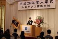 2015年度♪入学式日程