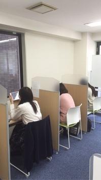 横浜キャンパス自由登校日