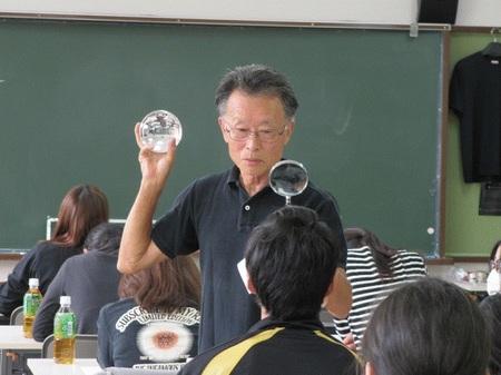 teacher_inu001.jpg