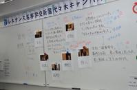 NHK「昔話法廷」を使った授業