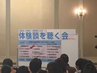 【横浜】2月28日(日) 通信制高校合同相談会