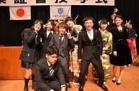 祝*卒業式