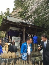 その名もなんと「蒟蒻神社!」の例祭