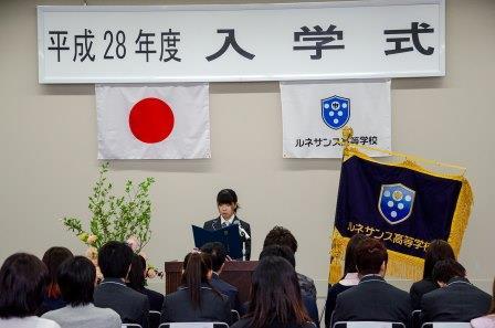 誓いのことば(1).jpg