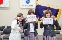 在校生もルネサンス高校の入学式のお手伝いしました☆