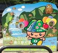 ルネ高周辺の観光スポット:生瀬の滝(大子町)