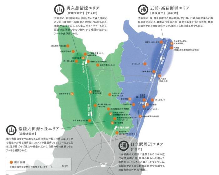 芸術祭地図.jpg