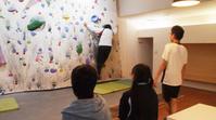 新宿代々木通学コースでボルダリングしてきました