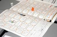 リアル謎解きゲームに挑戦!通学コース オリエンテーション2日目