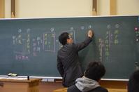 夏期特別講座:入試レベル国語