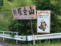 タバッコ峠...なんとも不思議な名前(その3)