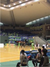 「府中アスレティックFC vs 湘南ベルマーレ」の試合でボランティア!