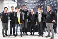 「東京eスポーツフェスタ」(1/11-12)に出展しました!