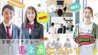 【まだ間に合います!】4月入学出願受付中!!