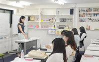 【新宿代々木】通学コース始業式の様子をご紹介!