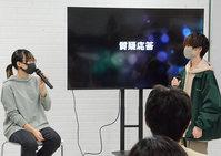 横浜キャンパス開校イベントレポート第2弾@4/16(金)