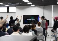 【豪華ゲスト出演動画あり✨】横浜キャンパス開校イベントレポート第3弾