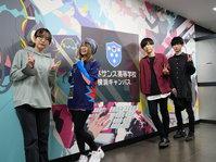 【豪華ゲスト登場!】横浜キャンパス開校イベント開催いたしました!