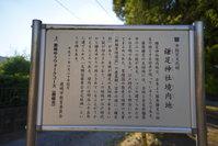 超有名なお方なのに... 小さな小さな鎌足神社