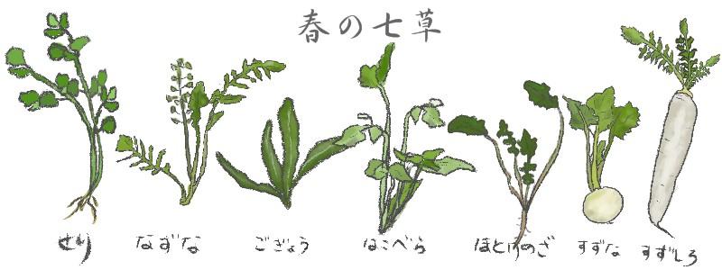 illust-fuyu197-2.jpg