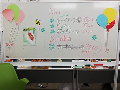 写真ぼかし19.jpg