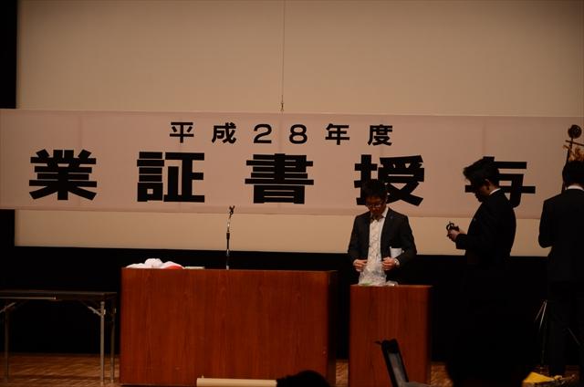 DSC_9210_R.JPG