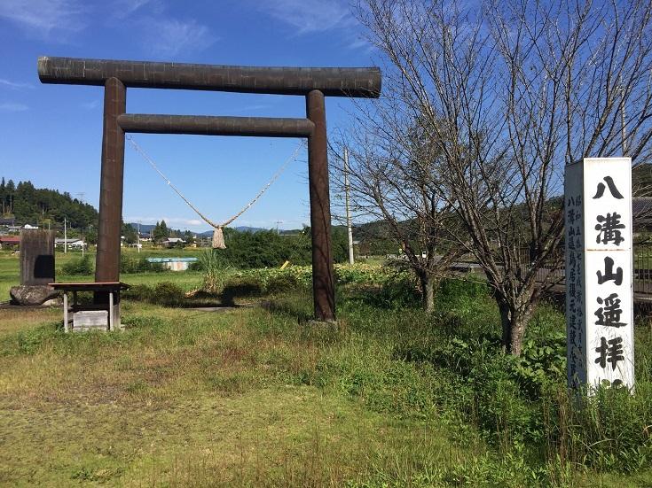 IMG_8738s.jpg