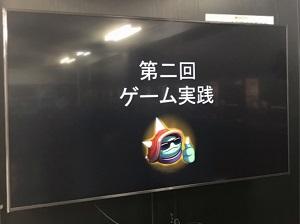 S__5324802.jpg