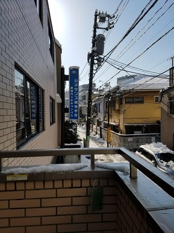 yoyogi180123.jpg