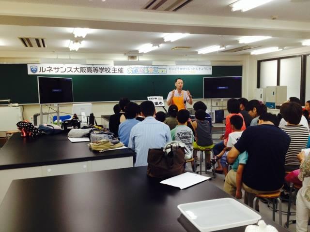 大道仮説実験教室.jpg