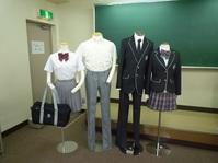 オープンキャンパスで制服紹介しました