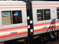 電車の車両についている記号のはなし