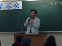 ルネサンス大阪校での研究会