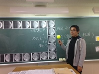 ルネサンス大阪高校での仮説サークル