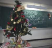 今日(12月22日)は、クリスマスパーティ