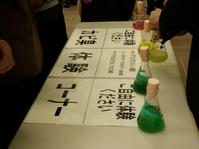 連携協定記念シンポジウムと探究支援の体制づくり