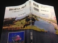 大阪校「環境保全クラブ」が承認されました