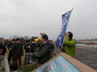 大阪湾フォーラムに出展しました