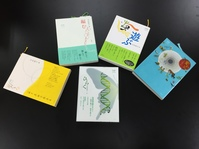 JT生命誌研究館から『生命誌』年刊号を寄贈して頂きました。