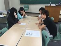 通学コース授業~総合授業~