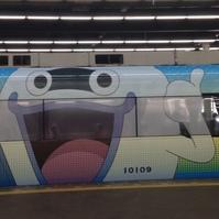 妖怪ウォッチ電車