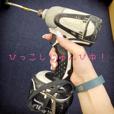 S__9674760.jpgのサムネイル画像