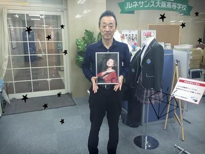 S__9781252.jpgのサムネイル画像