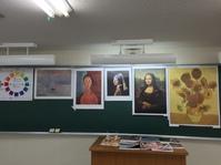 フリールームに絵画ポスターはじめました