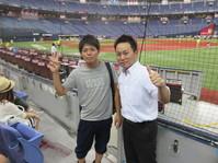 野球観戦イベントin京セラドーム!(^^)