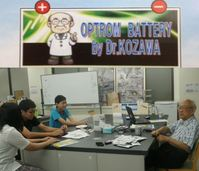 Dr Kozawa「発明教室」ゼミを開催