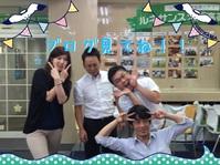 ★☆★2015 先生のお盆休み★☆★