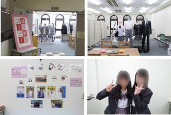 b111_制服.png